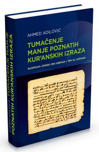Knjiga 10: Tumačenje manje poznatih kur'anskih izraza