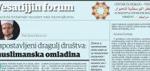 Esmir Halilović: Zapostavljeni dragulj društva: muslimanska omladina