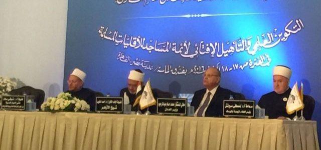 Dr. Mustafa Cerić na međunarodnoj konferenciji u Egiptu