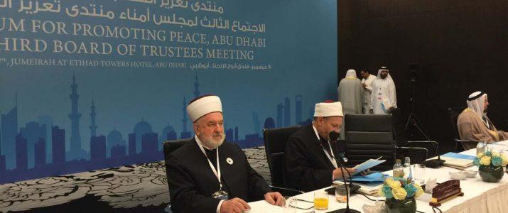 Treći godišnji Forum za promicanje mira u muslimanskim društvima
