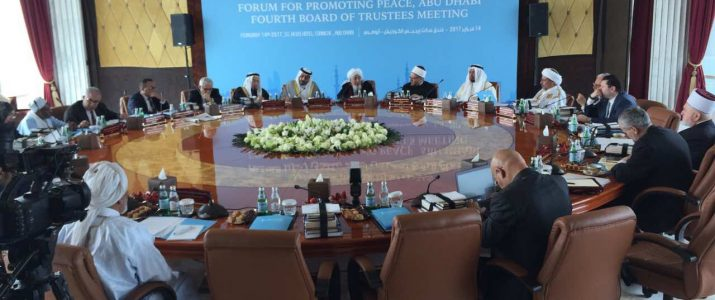 Predsjednik UO Centra učestvovao na sastanku UO Foruma za promicanje mira u muslimanskim društvima u Abu Dabiju