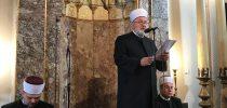 """U Sarajevu održano predavanje """"Isra'-i Miʽradž"""""""