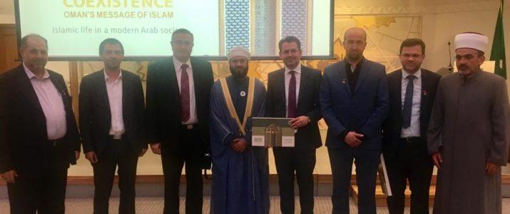 """U Sarajevu otvorena izložba """"Omanska poruka islama: tolerancija, razumijevanje i suživot"""""""