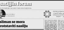Hafiz dr. Maid ef. Ibrahimović: Musliman se mora suprotstaviti nasilju