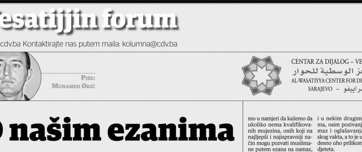 Muhamed Okić: O našim ezanima